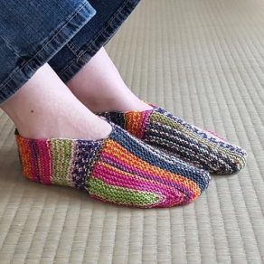 Origami-Slippers-Knitting-Pattern-18-292x292